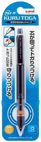 Best Mechanical Pencil for Drawing - Uni Kurutoga Pipe Slide 0.5mm